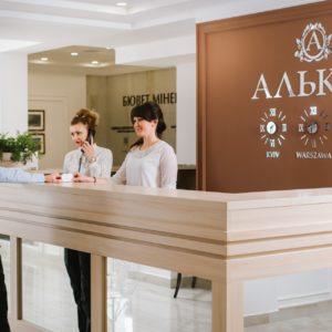 reception-alkor (3)_th