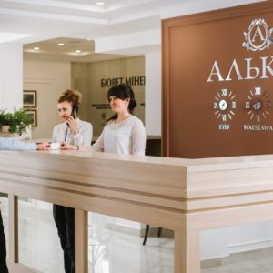 reception-alkor (3)_th